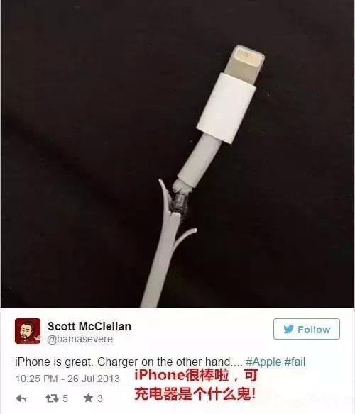 iPhone数据线容易坏?其实是你不会用