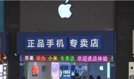 深圳30多家山寨店高价卖真货,你买不买?