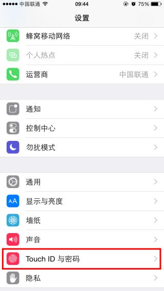 iOS 9:锁屏如何快速访问钱包