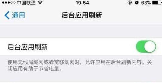 9个iOS9省电技巧让苹果iPhone6s更耐用
