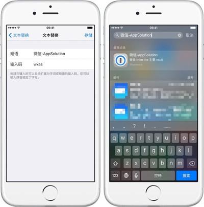 如何解锁 iOS 9 隐藏的高级功能?