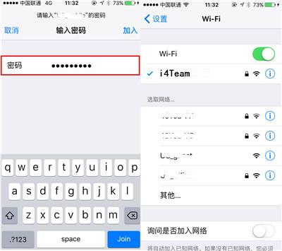 iPhone6s怎么连接Wifi网络