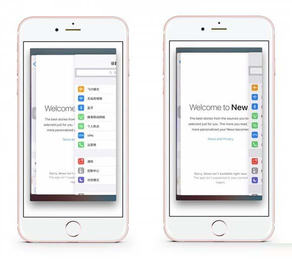 iPhone6s 3D Touch设置、使用技巧