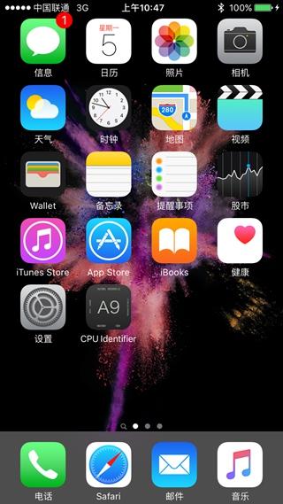 看看你的iPhone6s/6s Plus处理器是什么版本
