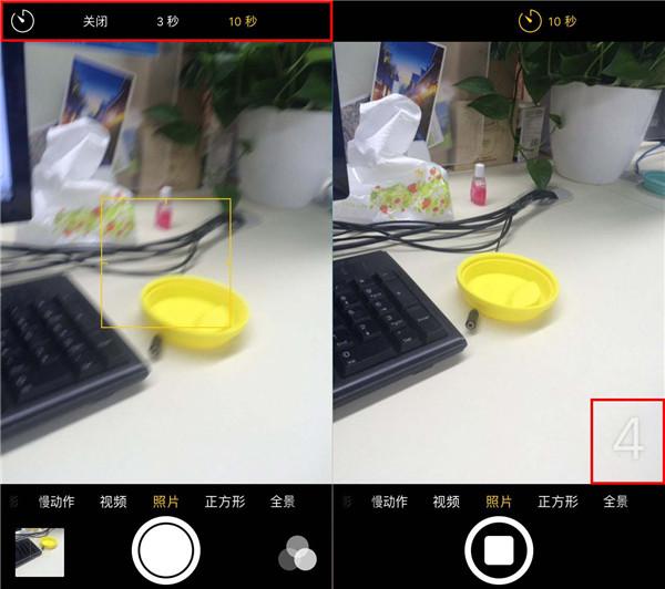 iOS9中,如何用iPhone6s定时拍照