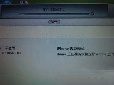 iPhone信号很弱或无服务怎么办?