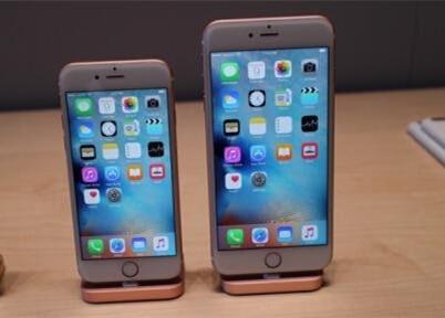 国外买iPhone6s划算吗?入境需缴10%税