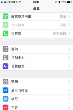 iOS9中,锁屏状态下如何快速打开/关闭钱包