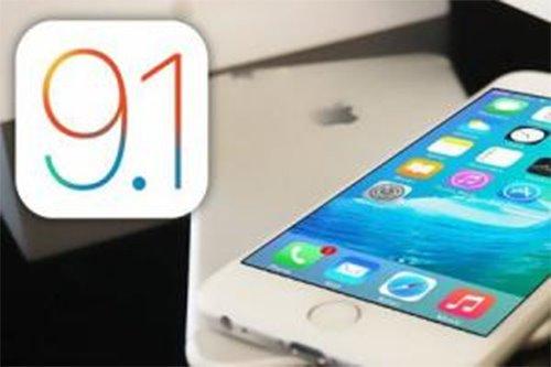 苹果iOS9.1正式版什么时候发布?