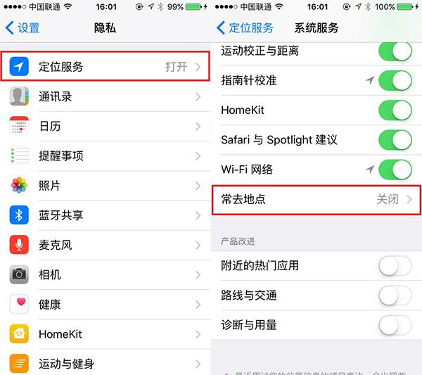 iPhone6s如何省电:关闭少用服务