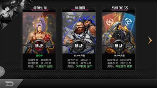 《拳皇97OL》极限生存:最强格斗家配置攻略