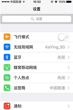 iOS9中的隐蔽的小功能,超实用