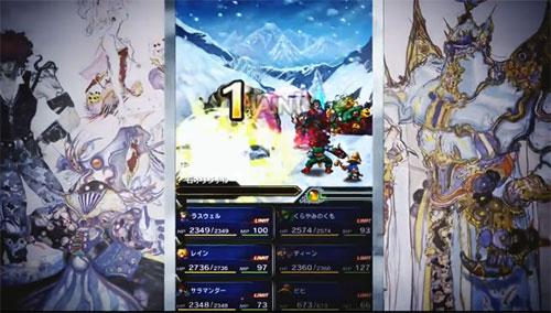 重回水晶物语《最终幻想BE》本周四日区上架