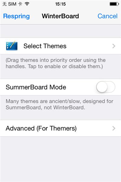 iOS9越狱后如何打造蒙版图标?