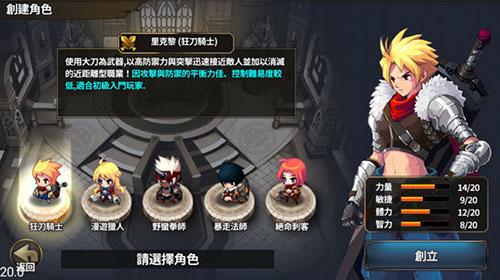 ZENONIA系列最新作《泽诺尼亚S》中文版曝光 预计11月推出