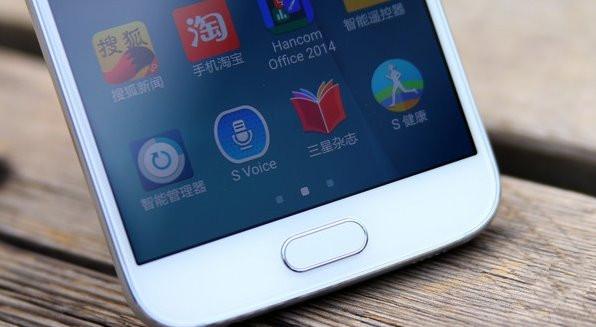 今时今日,苹果Touch ID还有多少优势?