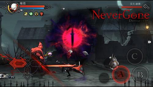 本周最佳游戏:Never Gone(从未离去)