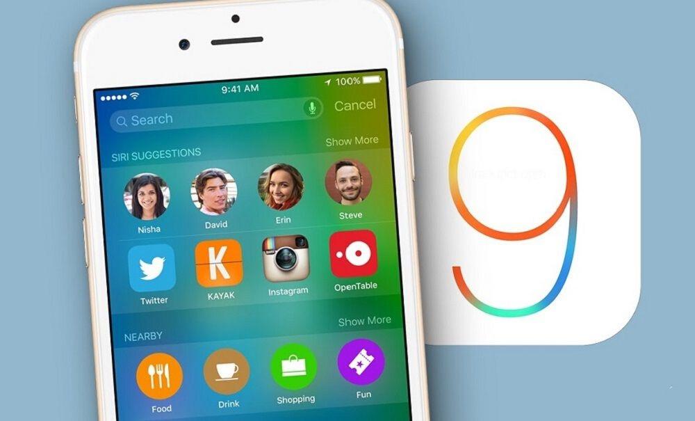 iOS 9升级率已破60%:你升级了吗?