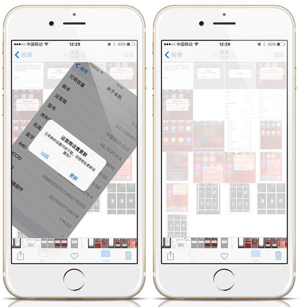 你升级了没?iPhone 6s升级iOS 9.1新体验