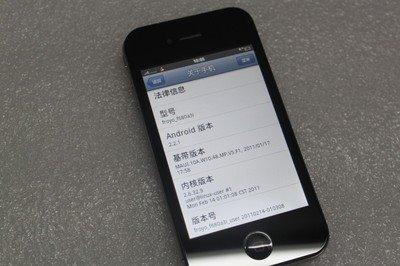 若苹果iPhone用安卓系统,大家还会买吗?