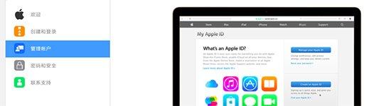Apple ID要怎么设置?如何设置Apple ID才安全
