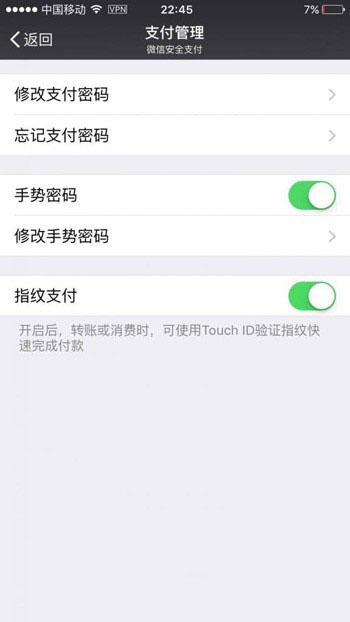 Flex2插件:完美解决iOS9越狱不能指纹支付问题
