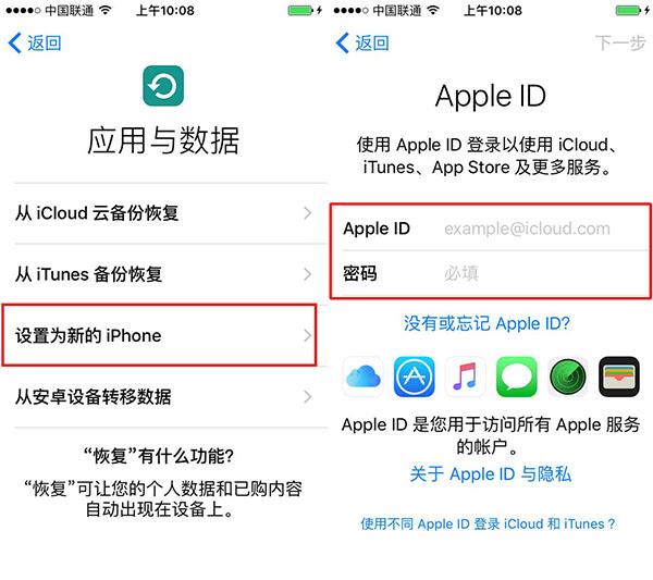 iPhone6s开机怎么设置?iPhone6s开机设置教程