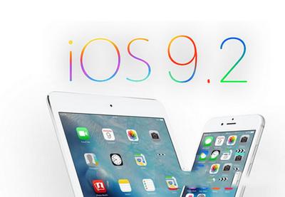 苹果iOS9.2 Beta1固件下载地址及升级教程