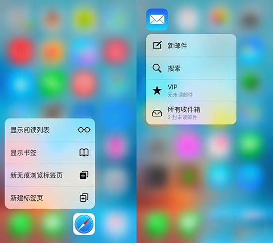 第三个维度的交互,3D Touch支持应用初体验