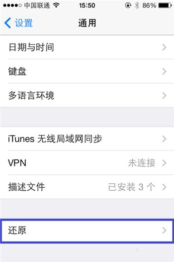 苹果iPhone6s手机iMessage 发送不了怎么办?