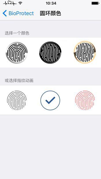 iOS9越狱不能指纹加密怎么办?iOS9越狱后如何加密