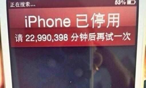 苹果iPhone6密码输错锁屏45年,被扔站台无人认领