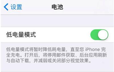iPhone如何提升续航?续航方法有哪些?