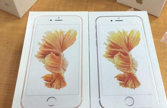 如何鉴别原封港版 iPhone 6s?