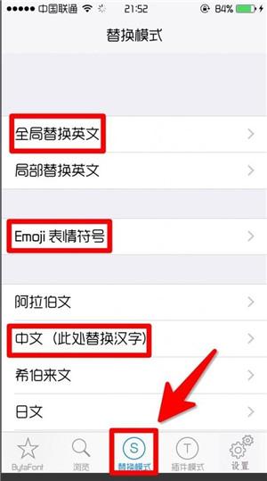 iPhone原生字体可以换吗?如何更换iOS9原生字体