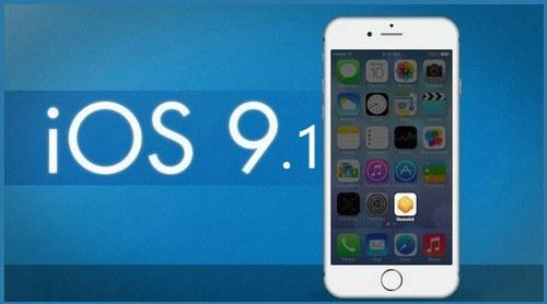 要不要升级iOS9.1?升级iOS9.1的好处有哪些?