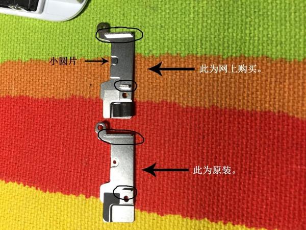 iPhone 6s Plus的 Home 键异响怎么办?如何解决