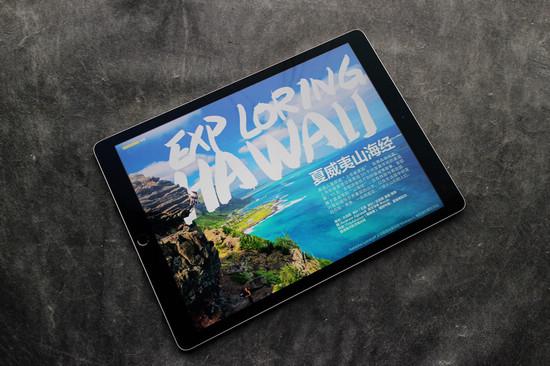 只是尺寸大了一圈?iPad Pro到底能做什么