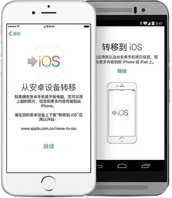 你来说为什么 Android 用户会换用 iPhone?