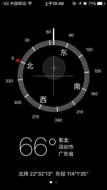 怕iPhone 6s变弯?快用这个检查一下!