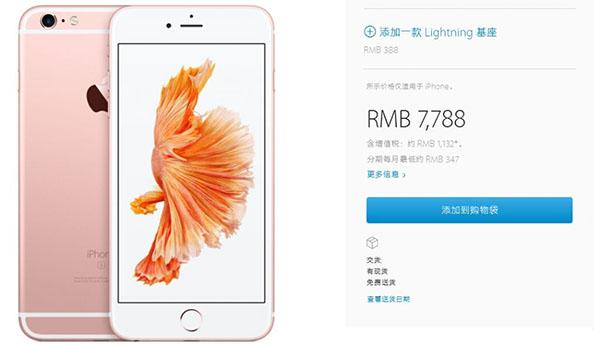 新款iPhone不缺货,市场冷淡or备货充足?