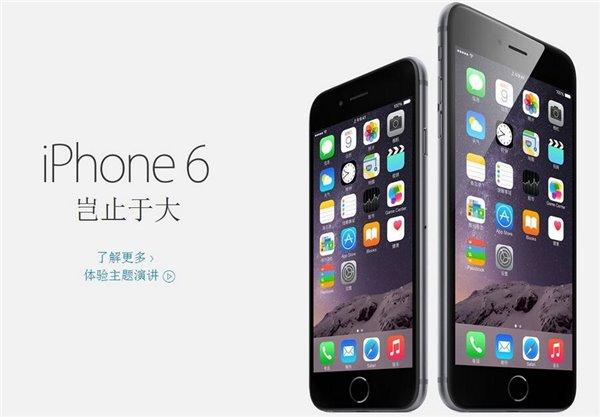 是什么原因让他卖掉手里的苹果iPhone6?