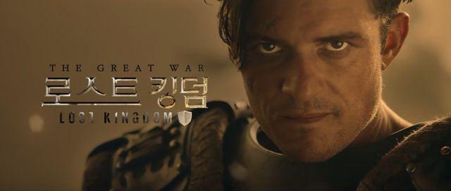 【G★2015】邀请《魔戒》精灵王子代言 韩国新作《失落王国》年末推出