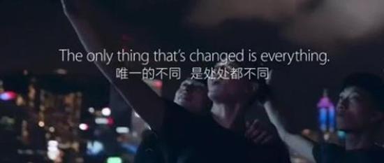 律师诉苹果广告虚假:中国移动撤相关广告语