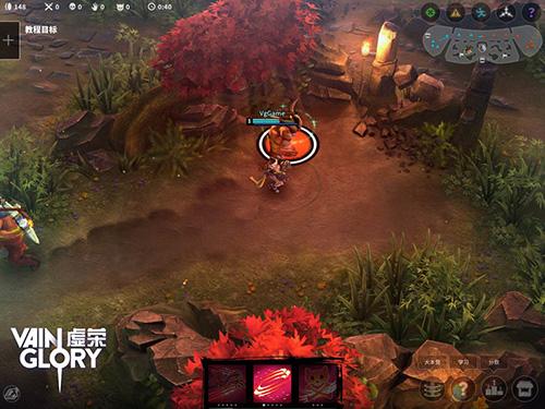 本周最佳游戏:Vainglory《虚荣》