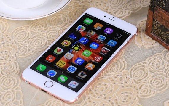苹果iPhone6s买一送一?小便宜贪不得