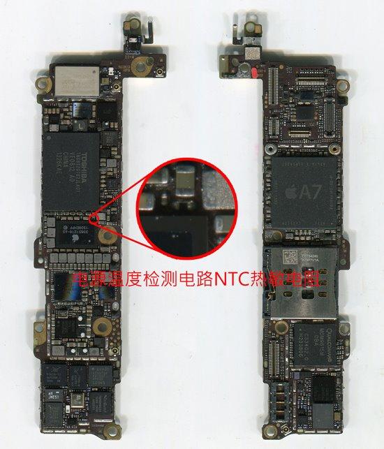 苹果iPhone因温度过高而不能充电怎么办?