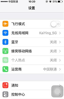 iPhone无法连接Wifi怎么办?如何解决