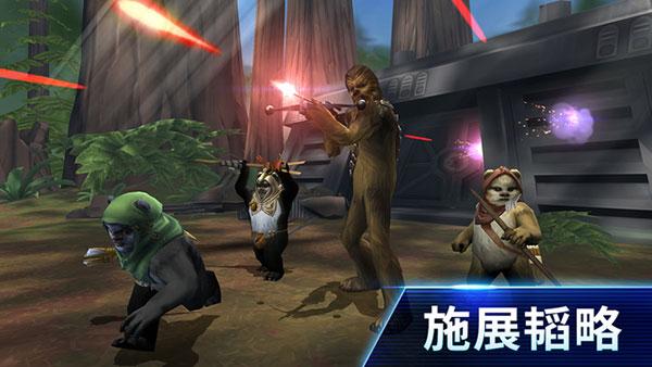 《星球大战:银河英雄》今日上架