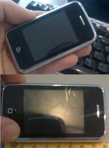 四款最滑稽的山寨iPhone手机